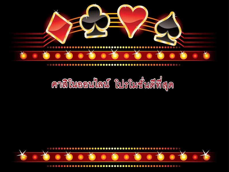 Logo-casino-promotion