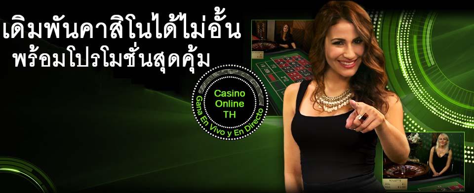 casino th online