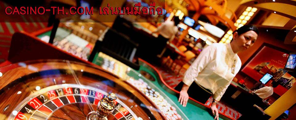 regiter-casino
