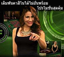 casino-th-online-