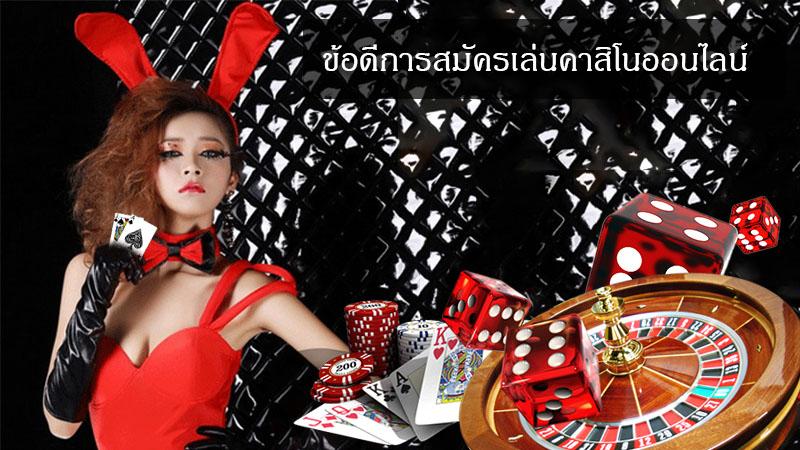 casino-th_