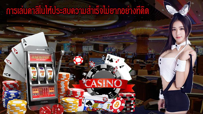 casino_th-
