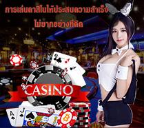 casino_th.
